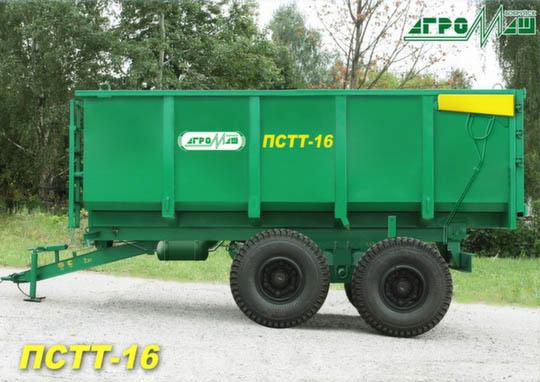 Полуприцеп самосвальный тракторный для перевозки торфа ПСТТ-16