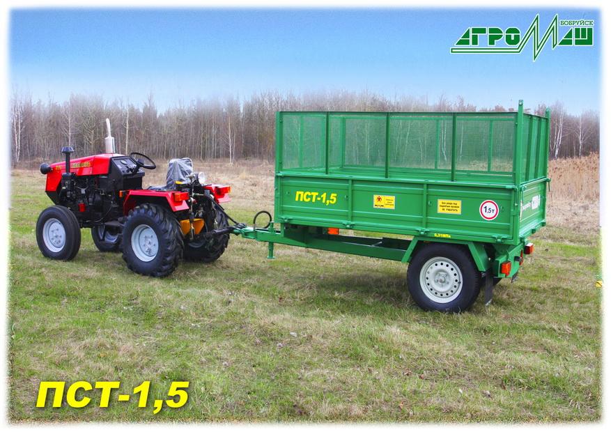 Полуприцеп самосвальный тракторный ПСТ-1,5