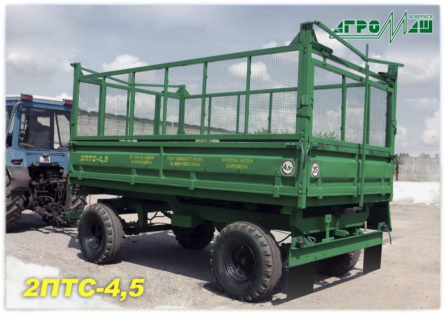 Прицеп тракторный 2ПТС-4,5 (2ПТС-4,5-1 )