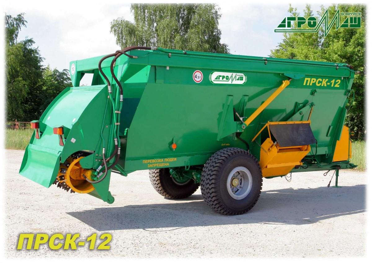 Погрузчик-раздатчик-смеситель кормов ПРСК-12