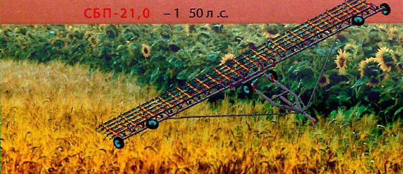 Сцепа борон пружинная СПБ 21,0