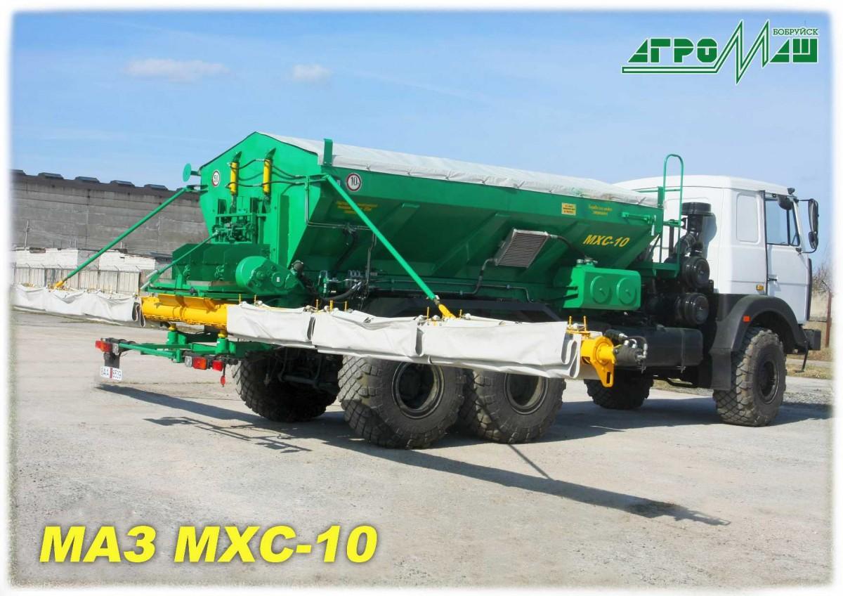 Машина химизации самоходная МХС-10